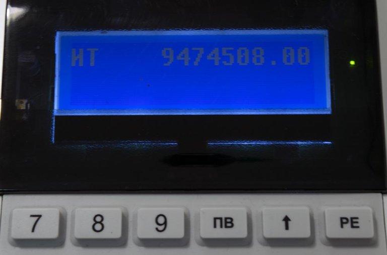 Меркурий-115Ф как выглядит дисплей