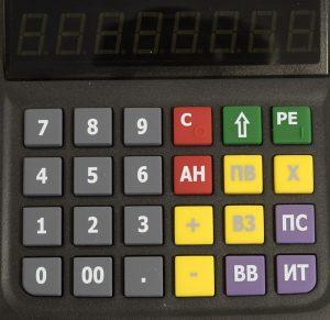 АТОЛ 90Ф, клавиатура