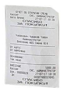 ЭВОТОР СТ2Ф отчет об открытии смены