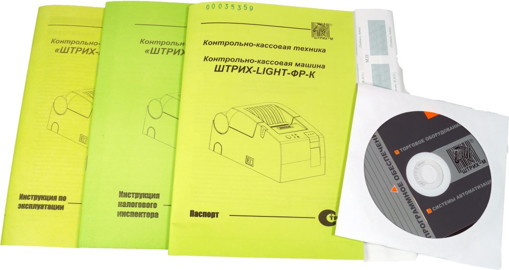 ШТРИХ-ЛАЙТ-02Ф, комплект поставки