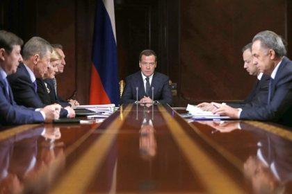 Поручение Медеведева