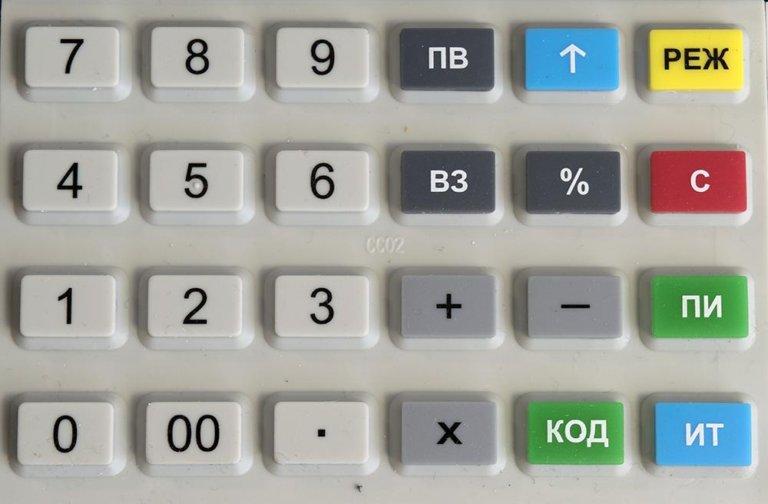 Клавиатура Меркурий-115Ф