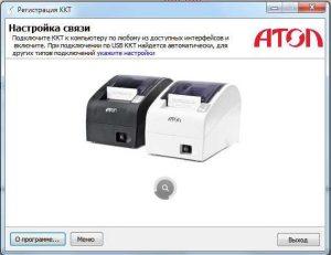 АТОЛ 11Ф настройка связи