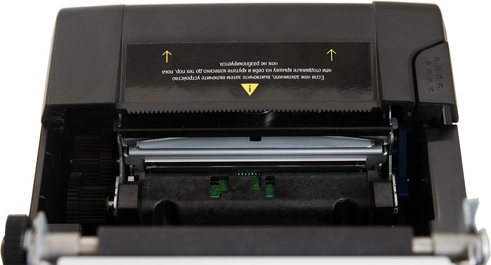АТОЛ 25Ф принтер и автоотрезчик крупным планом