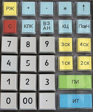 Кнопки клавиатуры ЭКР 2102К-Ф
