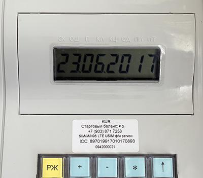 ЭКР 2102К-Ф как выглядит дисплей