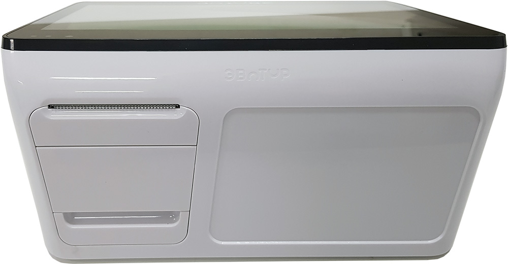 ЭВОТОР 10 термопринтер с закрытой крышкой