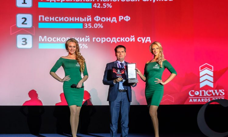 Проект ФНС России по переходу на онлайн кассы признан лучшим в своей номинации на форуме CNews