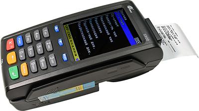 IRAS 900 K, печать чека