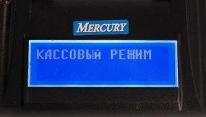 Лицевая сторона Меркурий 185Ф