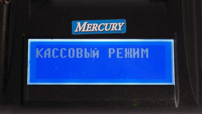 Лицевая сторона МЕРКУРИЙ-185Ф