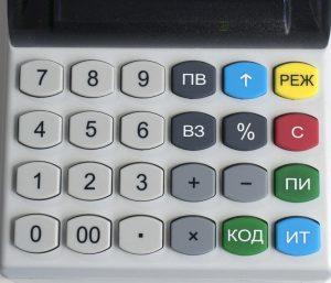 Меркурий 185Ф кнопки клавиатуры