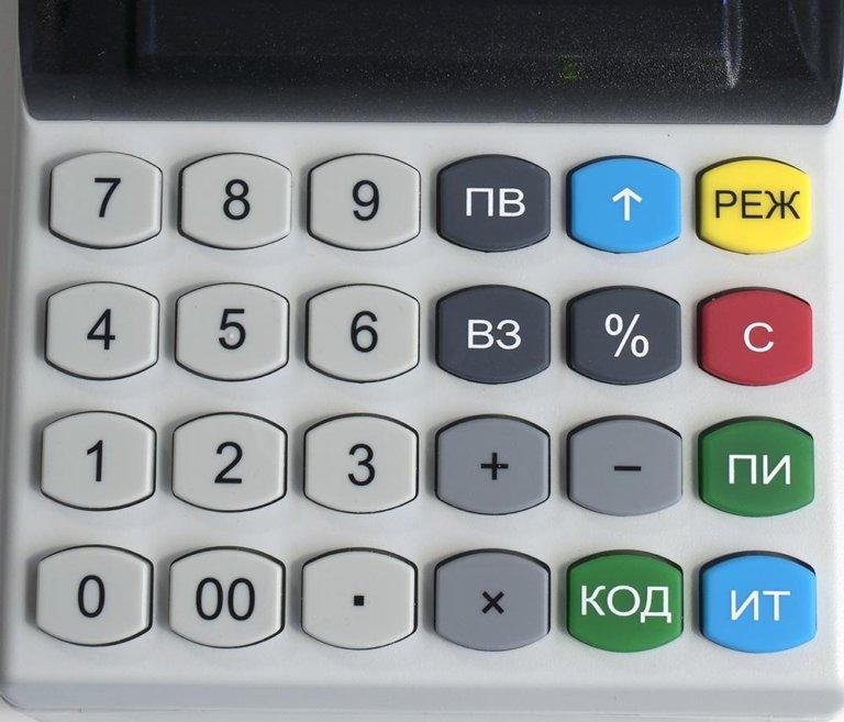 МЕРКУРИЙ-185Ф кнопки клавиатуры