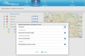 ШТРИХ-МPAY-Ф подключение к личному кабинету