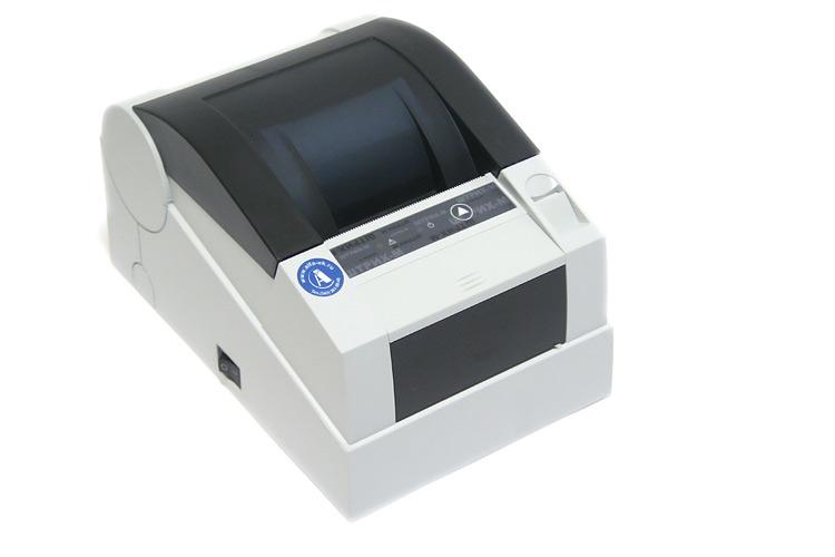 ШТРИХ-М-02Ф, белый, общий вид