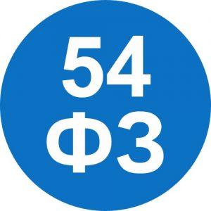 Штрих-Мобайл Ф подходит под 54-ФЗ