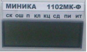 Индикатор ККМ