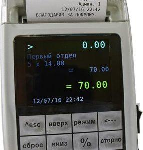 Пионер-114Ф, дисплей